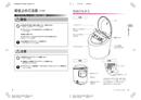 Panasonic EH-SA98 side 5