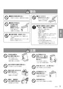 Panasonic F-JDL50-W page 3