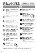 Panasonic F-JDL50-W page 4