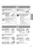 Panasonic F-JML30-W page 3