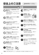 Panasonic F-JML30-W page 4