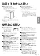 Panasonic F-JML30-W page 5