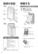 Panasonic F-PDP30 page 4