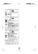 Panasonic RX-M45 side 3