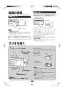 Panasonic RX-M45 side 5
