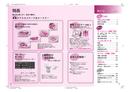 Panasonic NF-RT1000 page 2