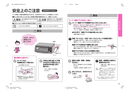 Panasonic NF-RT1000 page 3