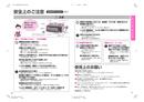 Panasonic NF-RT1000 page 4