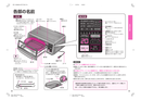 Panasonic NF-RT1000 page 5