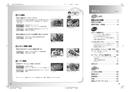 Página 2 do Panasonic NB-RDX100