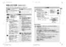 Página 3 do Panasonic NB-RDX100