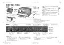 Página 5 do Panasonic NB-RDX100