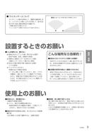 Panasonic F-VXM70 page 3