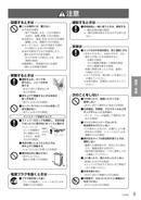 Panasonic F-VXM70 page 5