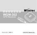 Wintec WGM-302 side 1
