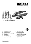 Metabo W 1100-115 Seite 1
