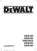 DeWalt DWE494 page 1