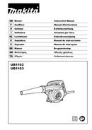 Makita UB1102 page 1