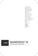 Bose SoundTouch 10 pagina 1