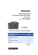Panasonic Lumix DC-GH5S side 1