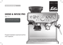 Solis Grind & Infuse Pro 115A pagina 1