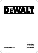 DeWalt D25333 pagina 1