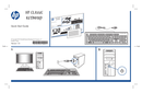 HP Classic Keyboard page 1