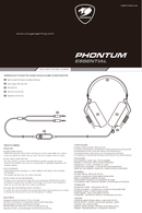 página del Cougar Phontum Essential 1