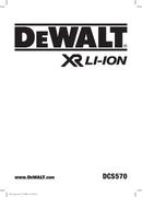 DeWalt DCS570 page 1