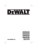 DeWalt DWD522KS side 1