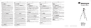 Manfrotto MKCOMPACTACN-BK sivu 1