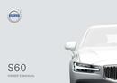 Volvo S60 (2019) Seite 1