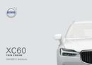 Volvo XC60 T8 (2019) Seite 1