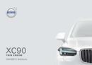 Volvo XC90 T8 (2019) Seite 1