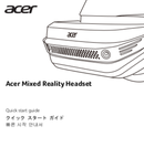 Acer Mixed Reality Headset sivu 1