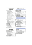 Panasonic HC-V510 page 5
