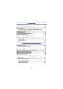 Panasonic HX-WA3 page 5