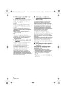 Panasonic HC-V130 page 4