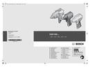 Bosch 0 607 450 626 pagina 1