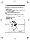 Panasonic ET-D75LE10 page 4