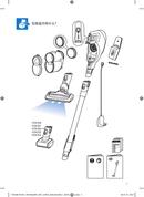 página del Philips SpeedPro Aqua  FC6728 3
