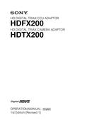 Sony HDTX-200 side 1