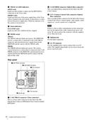 Sony HDTX-200 side 4