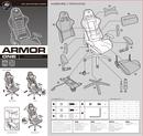 página del Cougar Armor One 1