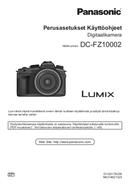 Panasonic Lumix DCF-Z10002 sivu 1