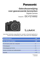 Panasonic Lumix DCF-Z10002 pagina 1