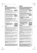 Pagina 3 del Panasonic DMR-E53