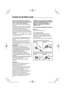 Panasonic DVD-S58 страница 2