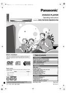 Panasonic DVD-F86 pagină 1