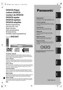 Panasonic DVD-S47 pagina 1
